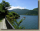 LakeAshi-19JUN04-05.JPG (111134 bytes)