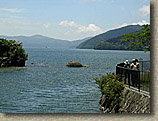 LakeAshi-19JUN04-06.JPG (101183 bytes)