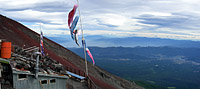 Mt-Fuji-27JUL04-Pan4.jpg (167177 bytes)