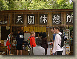 Japan-Kamakura-1MAY04-2.JPG (98292 bytes)